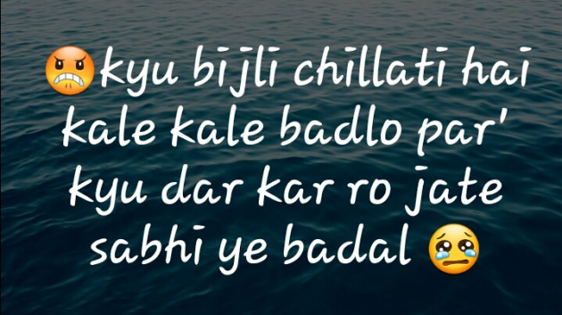 Hindi Thought by Piya : 111285044