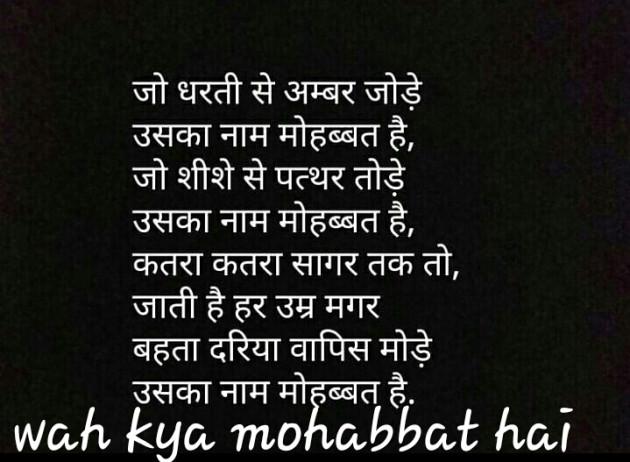 Hindi Quotes by Piya : 111285472