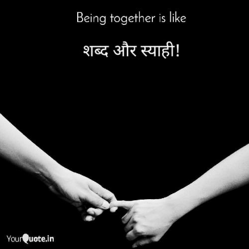 Post by Shraddha Shah on 10-Nov-2019 08:07am