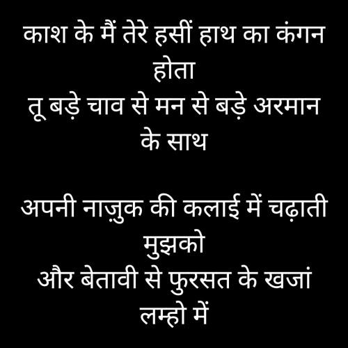 Post by Amit Katara on 11-Nov-2019 12:50pm