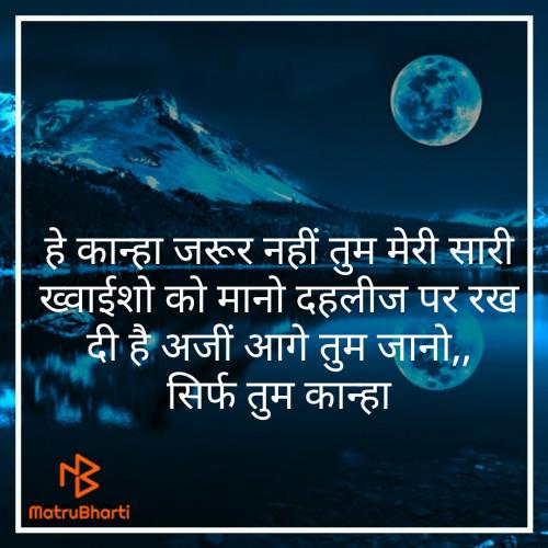 Post by Prabhas Bhola on 12-Nov-2019 09:34am