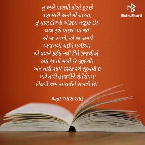 Post by Shraddha Shah on 13-Nov-2019 06:56am