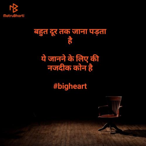 Post by Sunil chaudhari on 13-Nov-2019 05:33pm