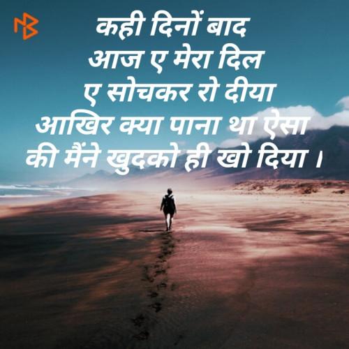 Post by Pankaj Rathod on 15-Nov-2019 08:17am