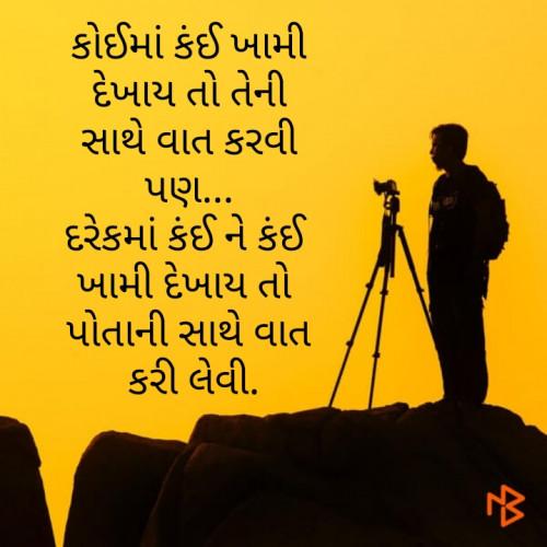 Post by Pankaj Rathod on 18-Nov-2019 08:39am