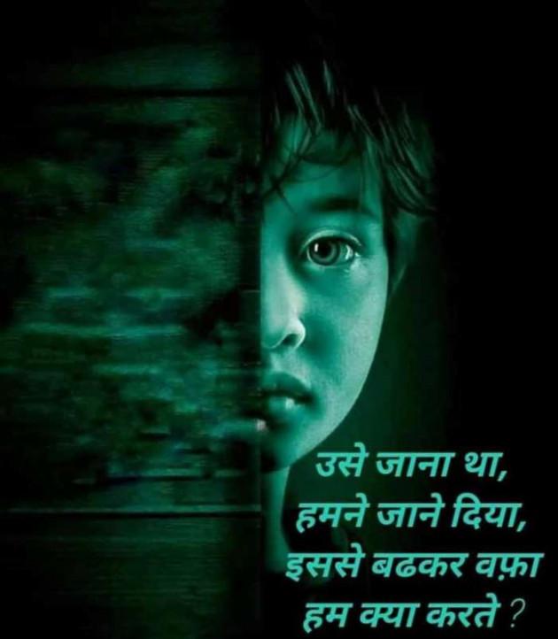 Gujarati Whatsapp-Status by Sanjay Joshi : 111291594