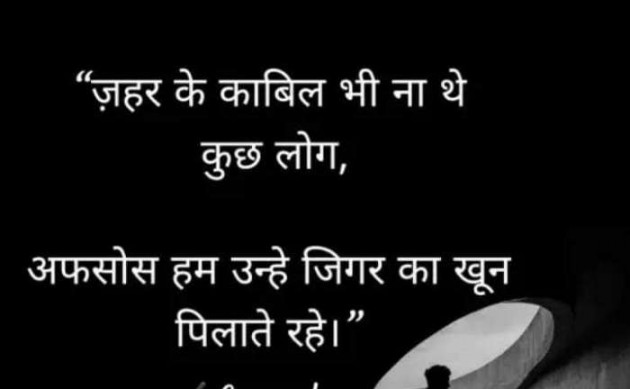 Gujarati Shayri by Sanjay Joshi : 111292213