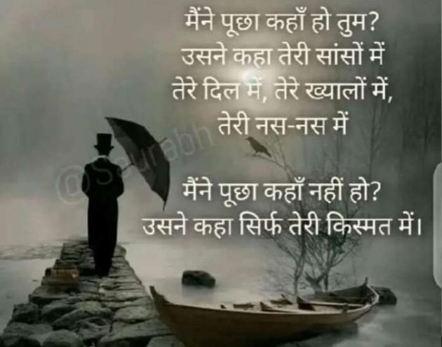 Gujarati Whatsapp-Status by Sanjay Joshi : 111292762