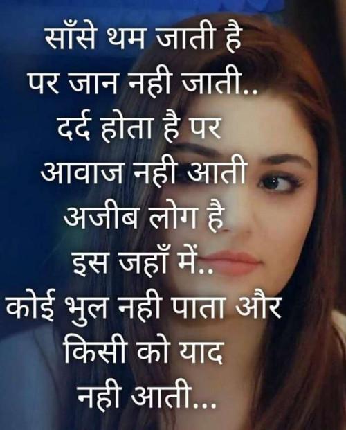 Post by Sanjay Joshi on 21-Nov-2019 01:53pm