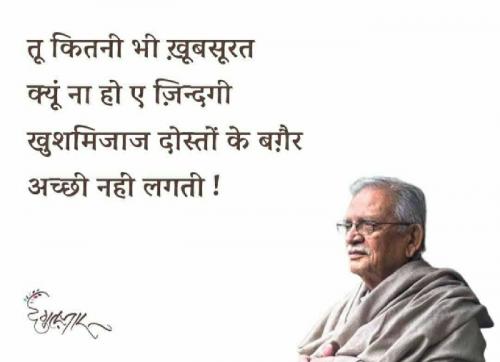 Post by Vishal Art on 23-Nov-2019 08:18am