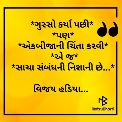 Post by Vijay Hadiya on 25-Nov-2019 05:58am