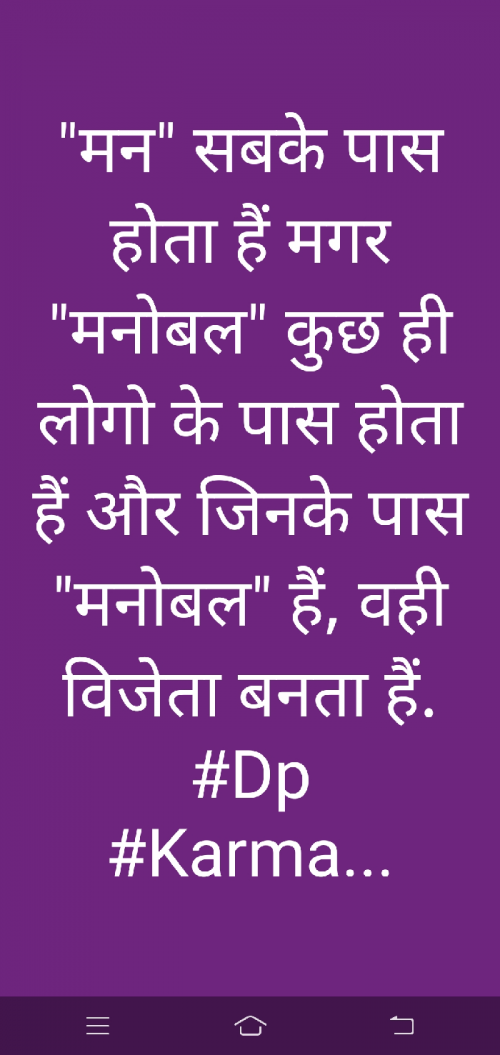 Post by Dhaval Pandit on 28-Nov-2019 02:11pm