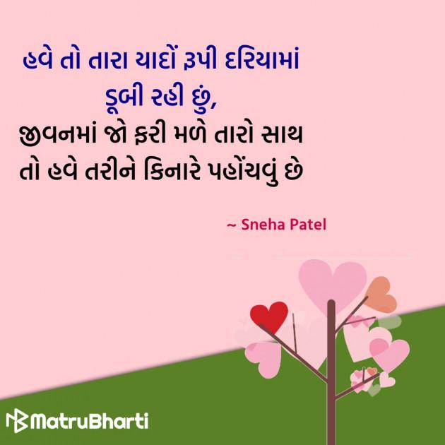 Gujarati Quotes by Hu Gujarati : 111296822