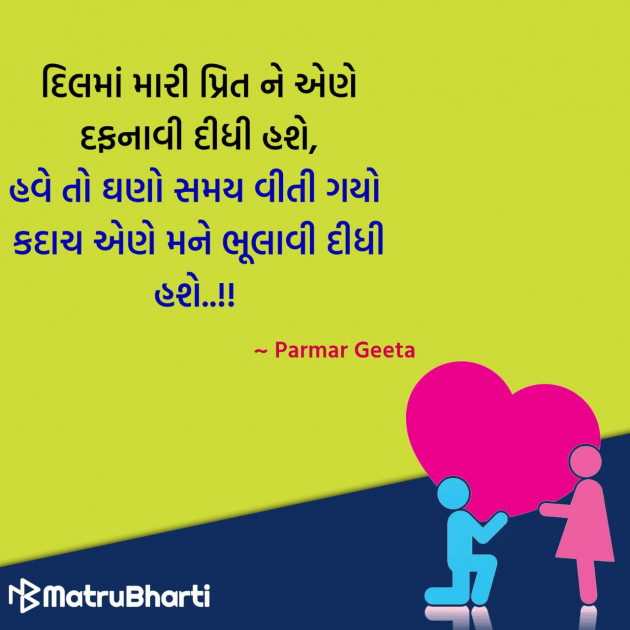 Gujarati Quotes by Hu Gujarati : 111296828