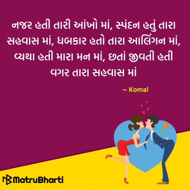 Gujarati Quotes by Hu Gujarati : 111296833