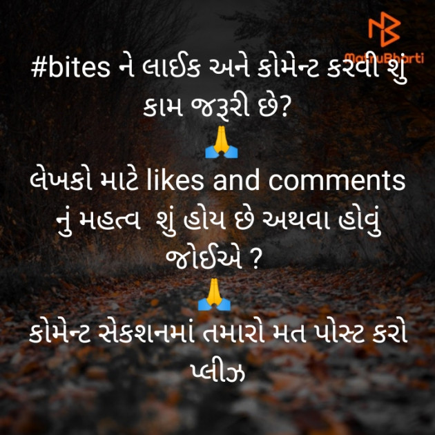 Gujarati Questions by PUNIT : 111297114