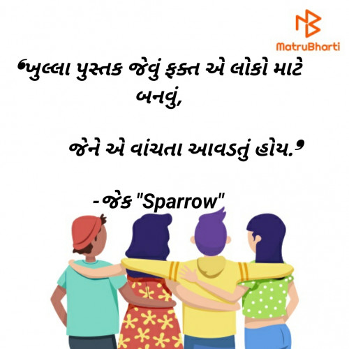 Post by જેક Sparrow on 29-Nov-2019 06:08pm