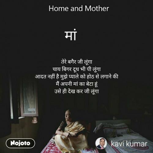 Post by Kumar Vishesh on 01-Dec-2019 09:17pm