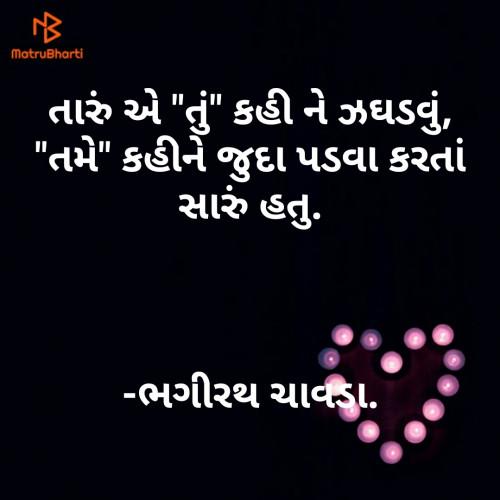 Post by bhagirath chavda on 02-Dec-2019 09:08am