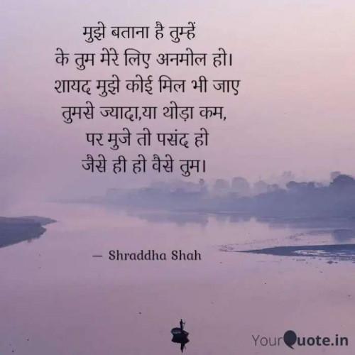 Post by Shraddha Shah on 02-Dec-2019 09:52am