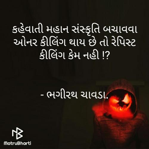 Post by bhagirath chavda on 04-Dec-2019 07:27pm