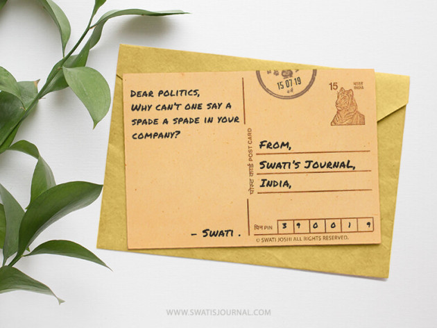 English Thought by Swati Joshi : 111300950