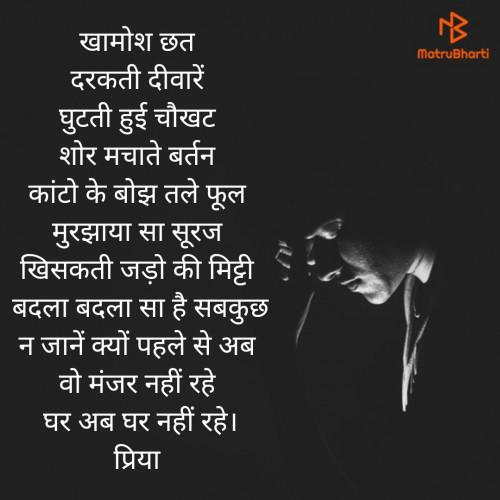 Post by Priya Vachhani on 06-Dec-2019 11:02am