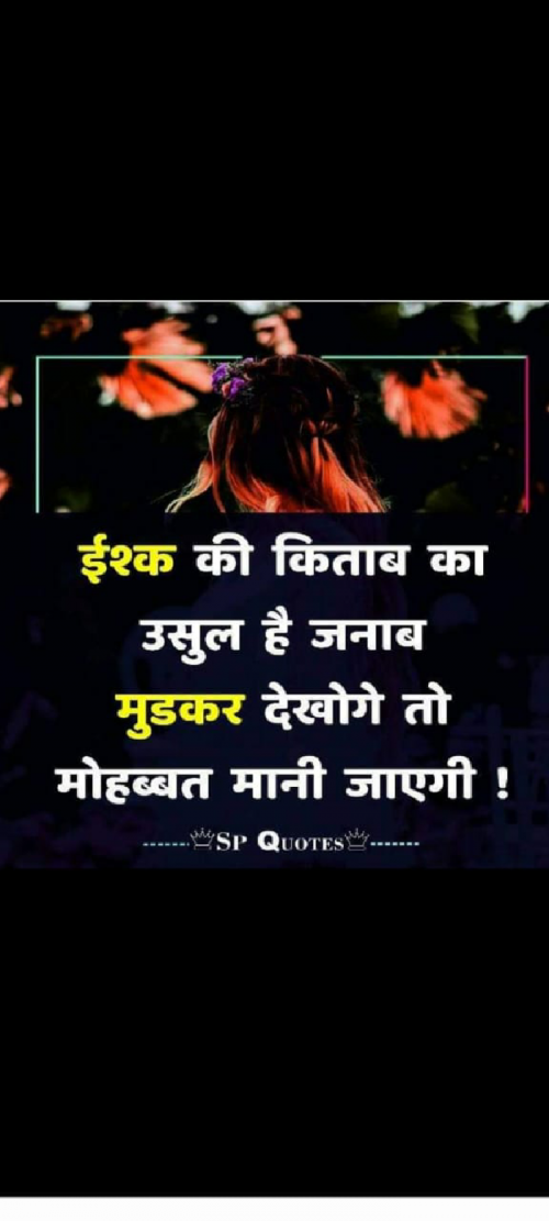 Post by Sayma on 07-Dec-2019 10:22pm