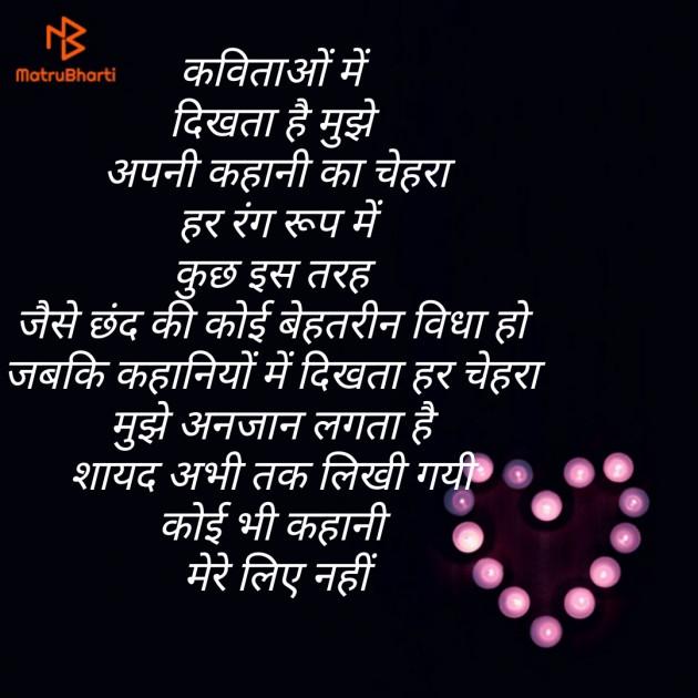 English Poem by Pranjali Awasthi : 111303135