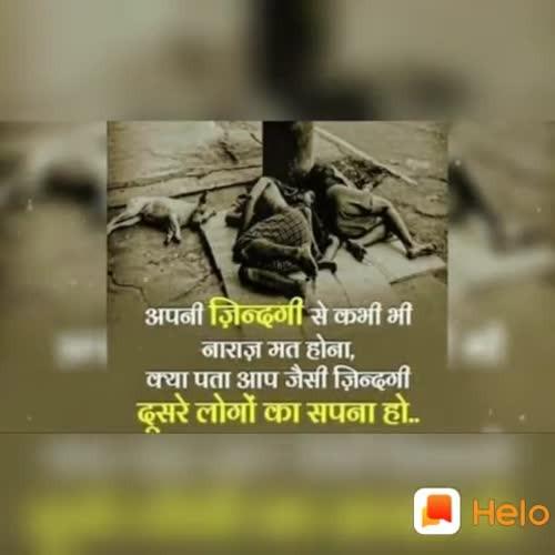 Ashok Gohil videos on Matrubharti