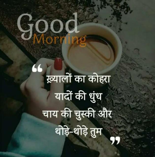 English Shayri by Neha Sinha : 111303985