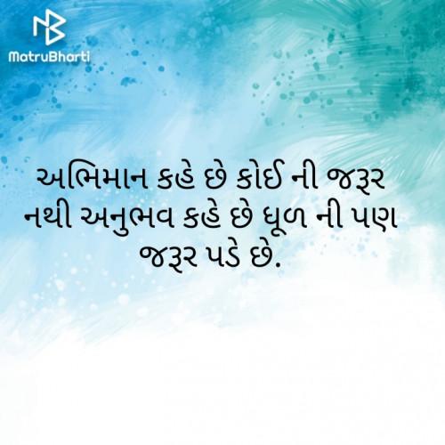 Post by Pankaj Rathod on 12-Dec-2019 08:06am