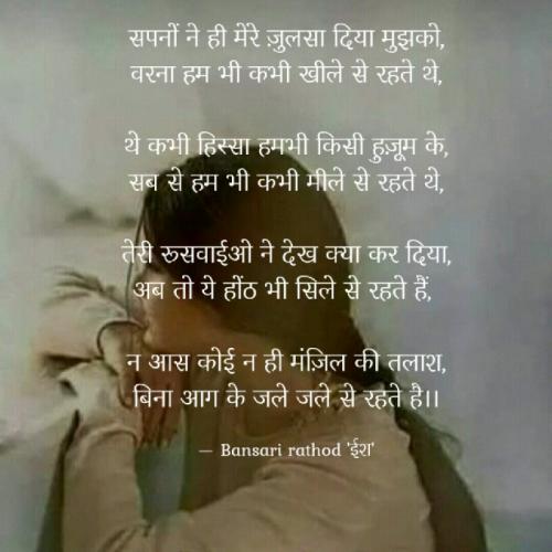 Post by Bansari Rathod on 12-Dec-2019 09:40pm