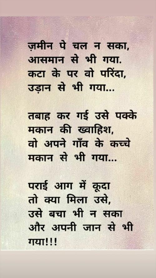 Post by Piya on 14-Dec-2019 04:37pm