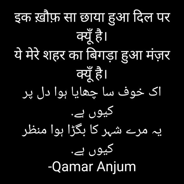 Hindi Shayri by MB Publication : 111308653
