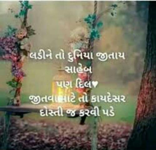 Post by Gadhadara Jayou on 18-Dec-2019 09:51am