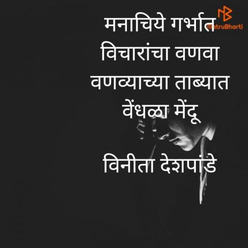 Post by Vineeta Shingare Deshpande on 19-Dec-2019 07:57am