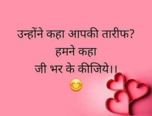 Hindi Shayri by Neha Sinha : 111310207