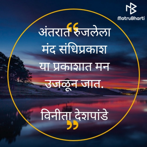 Post by Vineeta Shingare Deshpande on 22-Dec-2019 07:44am