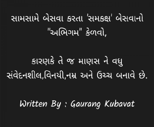 Post by GAURANG KUBAVAT on 22-Dec-2019 01:38pm