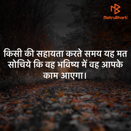 Post by Rohit Suthar on 24-Dec-2019 01:23pm