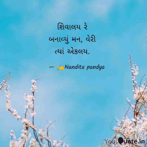 Post by Nandita Pandya on 26-Dec-2019 08:44am