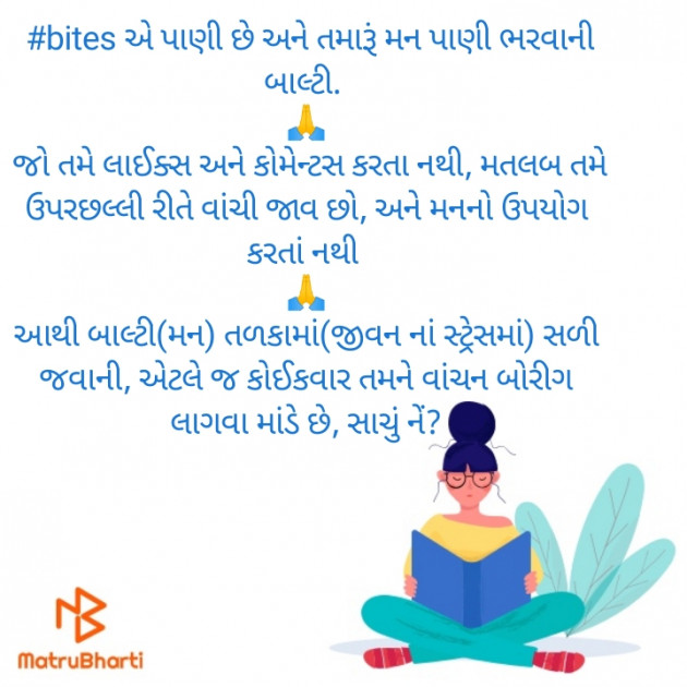 Gujarati Blog by PUNIT : 111313980