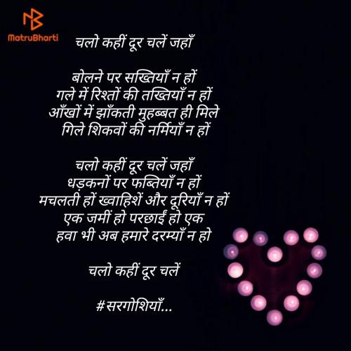Post by Pranjali Awasthi on 27-Dec-2019 11:03pm