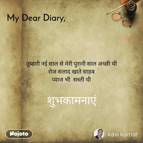 Post by Kumar Vishesh on 28-Dec-2019 05:29pm