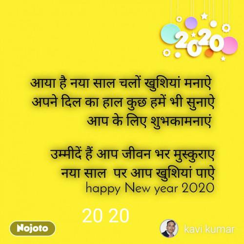 Post by Kumar Vishesh on 01-Jan-2020 03:34am