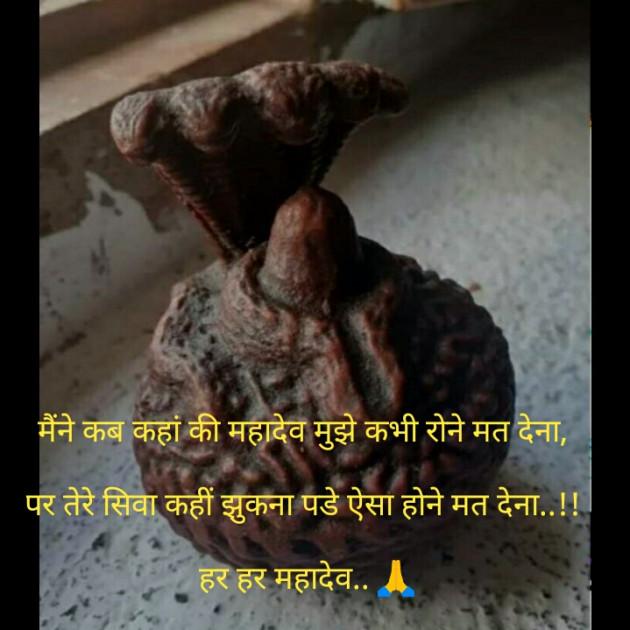 Hindi Quotes by Parmar Geeta : 111319492