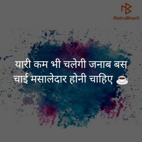 Post by H.N.CHARAN on 08-Jan-2020 06:13pm