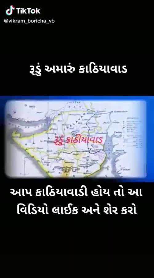 Taran_Goswami videos on Matrubharti