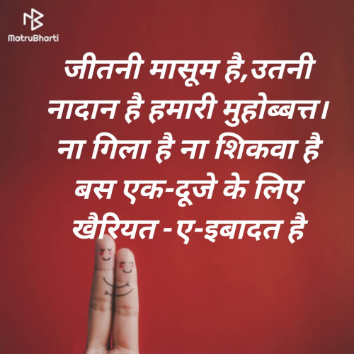 Post by Rudra on 13-Jan-2020 02:14pm